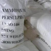 Buy cheap APS Ammonium Persulphate CAS 7727-54-0 from wholesalers
