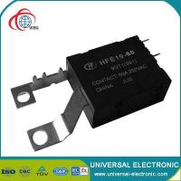 China Single Coil Latching Relay on sale
