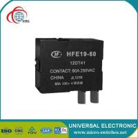 Best Latching Relays 60A wholesale
