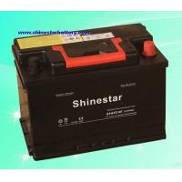 China 57412-MF 12V 74AH DIN standards Sealed Maintenance Free battery for car on sale
