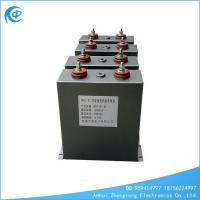 China Power Electronics Capacitors DC High Voltage Pulse Capacitor on sale