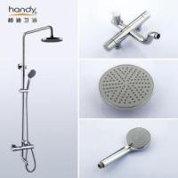 China Rainfall Thermostatic Bath shower mixer on sale