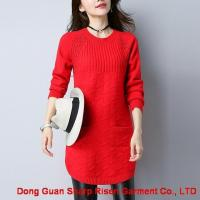 Buy cheap Autumn dress skirt 1708042 from wholesalers