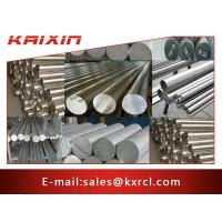 China Round steel bar 1.2344(H13) Tool Steel Round Bar system on sale