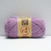 China Fancy Yarn Cotton and Acrylic and Linen Blend Worsted Dyed Ribbon Yarn Ball on sale