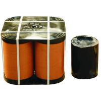 Buy cheap LB-717 BUTYL SEALANT FOR INSULATNG GLASS PRIMARY SEAL from wholesalers