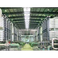 Water treatment works The overall technical solution