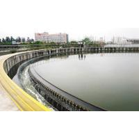 Best Water treatment chemicals Water and wastewater treatment wholesale