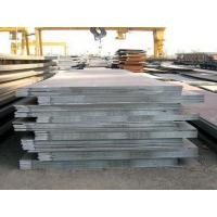 Best STEEL PLATE 0.5mm 0.6mm 0.8mm Thickness ASTM A240 201 202 Stainless Steel Coil / Plate / Sheet wholesale