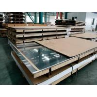 Best astm a240 stainless steel plate 201 grade wholesale