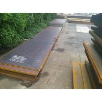 Best Cheap price astm a240 stainless steel plate wholesale