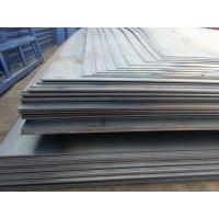 Best China weathering steel plate A558/A606/A242 wholesale