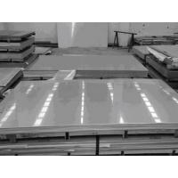 Best T-2014 new product with cheap price astm a240 tp304 stainless steel plate wholesale