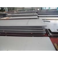 Best Atmospheric corrosion resisting astm a588 gr.a steel plate wholesale