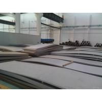 Best STEEL PLATE cold rolled 304 astm a240 316l stainless steel checkered plate wholesale