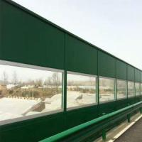 Best Rail Fence Acoustic Wall Sheets Sound Proof Louver Fencing wholesale