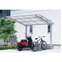 Buy cheap Bicycle Carport from wholesalers