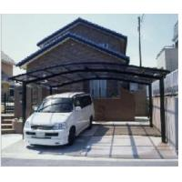 Buy cheap M-joint Double Carport from wholesalers