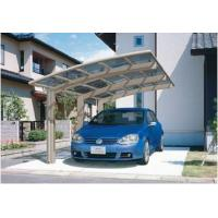 Buy cheap Single Carport from wholesalers
