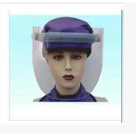Buy cheap ultra thin and light x ray protective face mask from wholesalers