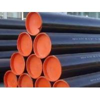 Best Good price of erw steel pipe tube manufactured in China wholesale