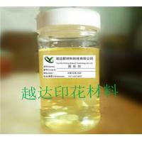 Best It is suitable for all kinds of ciliates, cotton cloth and t wholesale