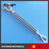Buy cheap High Quality DIN582 Stainless Steel Eye Nuts from wholesalers