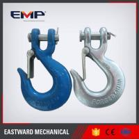Buy cheap Hot Sale Good G80 Clevis Slip Hook with Latch from wholesalers