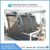 Best Wastewater Treatment Rotary Grid Separator for Water Treatment wholesale
