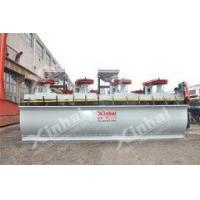 Best XCF air inflation flotation cell wholesale