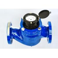 Bulk Vertical Water Meter