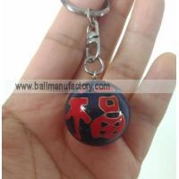 Buy cheap YTB-307 music balls, chinese balls from wholesalers