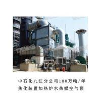 Best Boiler Water-heat-medium air preheater wholesale