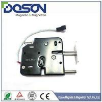 Doson Top Quality and Best Price DC Electric Solenoid for display cabinet