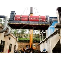 SOLID WASTE DRYING EQUIPMENT PRODUCTS Food Waste Dryer