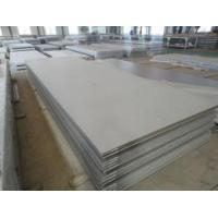 China TISCO hot selling sus 304 stainless steel plate price per kg on sale