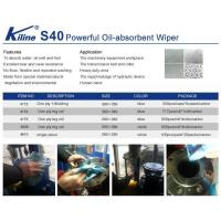 Best S40 Powerful Oil-absorbent Wiper wholesale