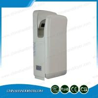 China Hotel Amenities Commercial Blade Electric Hand Dryers Uk For Toilet Room on sale