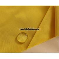 Outdoor Sports Fabric