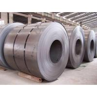 Best Low alloy steel hot rolled plate wholesale