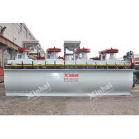 XCF air inflation flotation cell