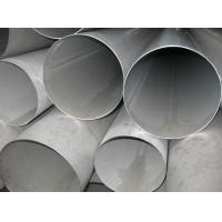 Best Cold Rolled Stainless Steel Pipe Tube wholesale