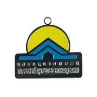 Buy cheap 2D keychain from wholesalers