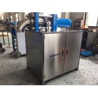 Best Dry Ice Pelletizer JH200 wholesale