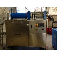 Best Dry Ice Pelletizer JH300 wholesale