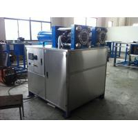 Best Dry Ice Pelletizer JH400 wholesale