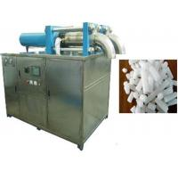 Best Dry Ice Pelletizer JH500 wholesale