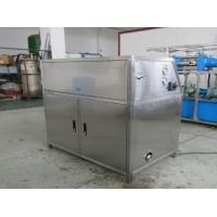 Best Dry Ice Pelletizer JH100 wholesale