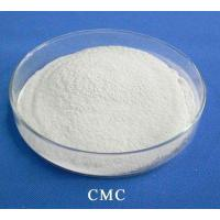 Best Carboxyl methyl cellulose (CMC) wholesale