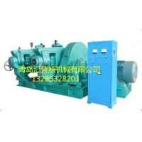 Best XKP-560 Rubber Crusher wholesale